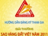 VIETNAM GOLD STARS 14 -11th Oct 2012 The 10th International Economic Integration Exhibition in Vietnam